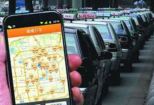 Didi Taxi optimistic about chauffeur service