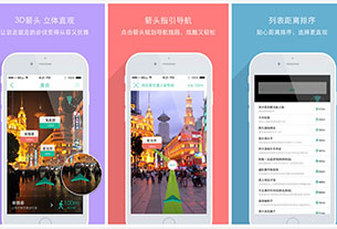 Gogocity raises RMB5 million