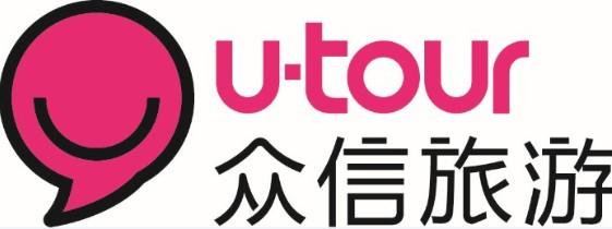 Utour International Travel Service