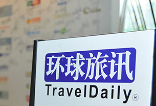Mark your calendar for 2016 TravelDaily Events