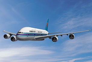 China Southern's 2015 net income exceeds RMB 3.7 billion