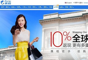 Ctrip sets up financial services division to tap into the travel finance segment