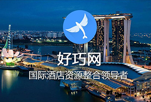 Haoqiao.cn repositioned as B2B portal for international hotels booking