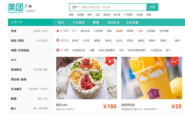 Meituan-Dianping reportedly mulls hotel unit spin-off for