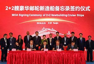 China to build first homemade luxury cruise in Shanghai