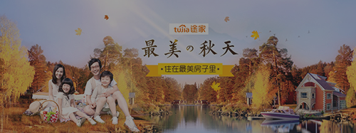 Tujia to acquire homestay business of Ctrip and Qunar