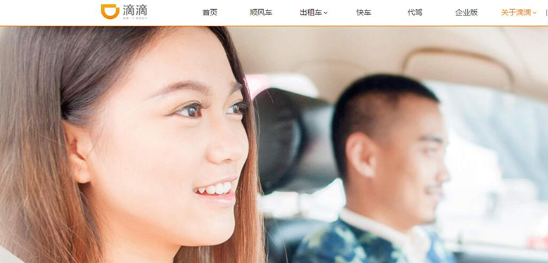 "Didi Chuxing is ""Definitely Going Global"""