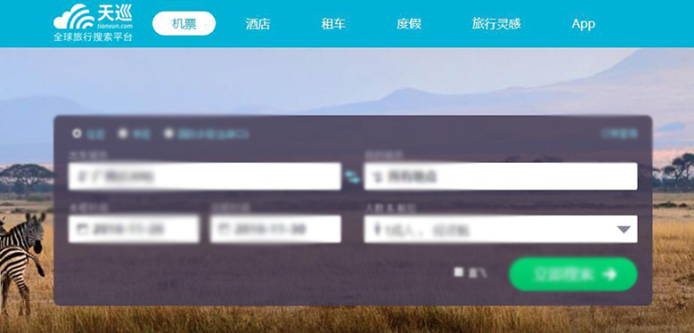 "Skyscanner deal complements Ctrip's ""global positioning"""