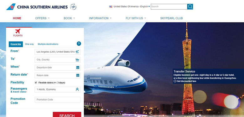 China Southern partners CyberSource to secure online payments
