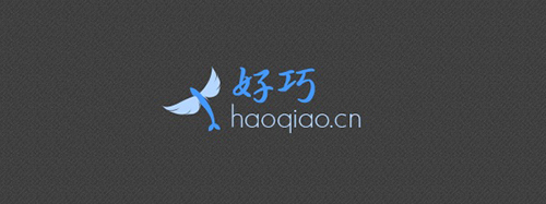 Hotel distribution firm HaoQiao raises RMB 120 million
