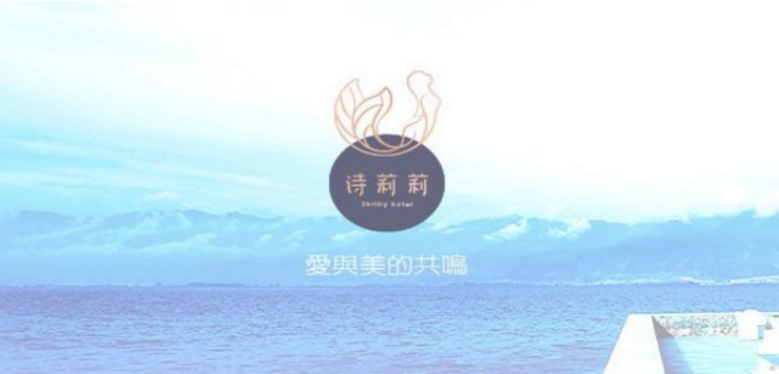 Hostel brand ShiLiLi raises RMB 100 million