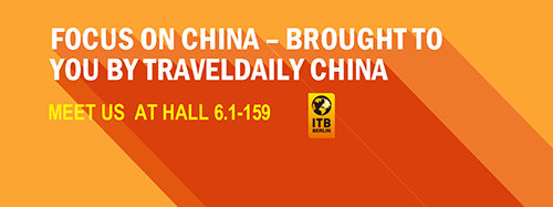 Focus on China – Brought to You by TravelDaily China