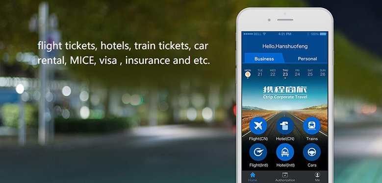 "Ctrip launches ""Comprehensive, Self-service, Smart"" corporate travel"