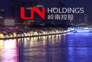 Hotel conglomerate LN Holdings' 2016 net profit drops 21.96% to 30.61 million yuan