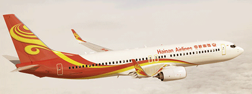 Hainan Airlines gains 22.95% in ancillary income