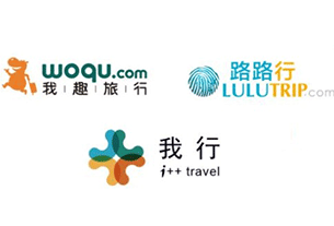 Outbound travel site Woqu merges with Lulutrip and announces $25 million B+ round