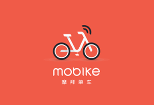 Mobike wants its bicycles to cover 100 cities in 2017