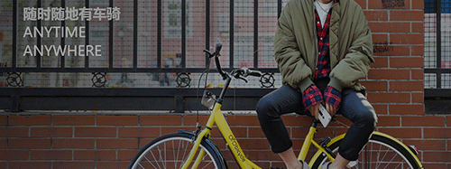 Bike-share startup ofo grabs $450 million in D round backed by DST, Didi