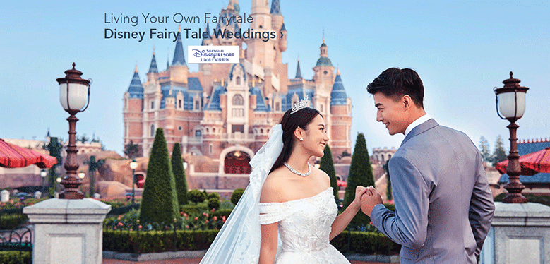 Shanghai Disney Resort welcomes nearly 8 million visitors