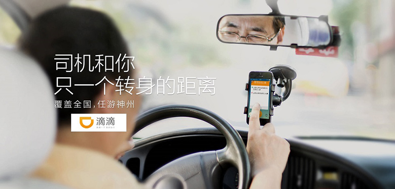 Didi said to mull billion-dollar fundraising
