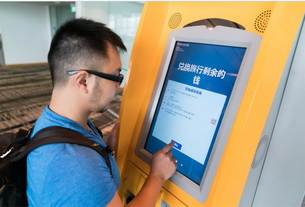 TravelersBox gears up for its foray into China