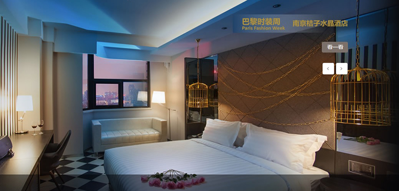 China Lodging completes acquisition of Crystal Orange Hotel