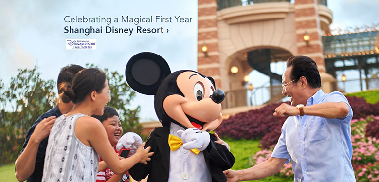 Shanghai Disney sees 11 million visitors in first year, blowing past expectations