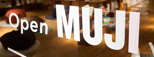 Muji unveils plans to open first hotels in China and Japan