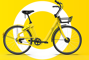 Bike-sharing firm Ofo raises $700 million in E round, backed by Alibaba
