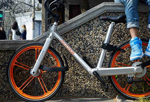 Mobike may bring its orange two-wheelers to US
