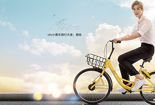 SoftBank partners with China's bike-sharer Ofo to expand into Japan
