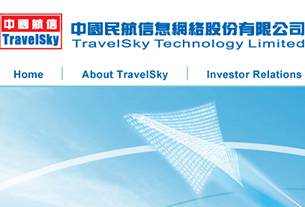 TravelSky revenue rises 14.3% to 3.12 billion yuan in H1 2017