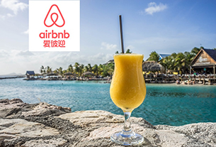 Asia Pacific destinations dominate travel on Airbnb in June-August 2017