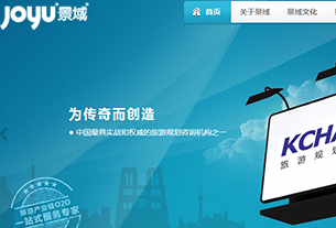 Joyu-Lvmama receives RMB 1 billion funding from Res Publica Holdings