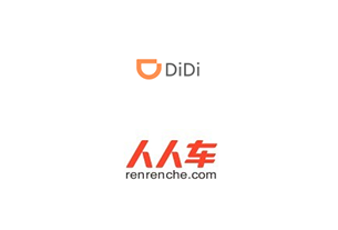 Didi Chuxing seeks bite of used-car business with Renrenche investment
