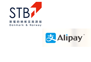 China's Alipay, Norway's tourism agency forge mutual promotion partnership