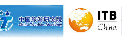 ITB China 2018 partners with China Tourism Academy
