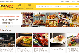 Ant Financial buys stake in HK restaurant database OpenRice