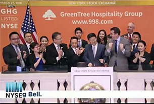 Chinese hotel franchisor GreenTree prices IPO at $14, below $16-18 range