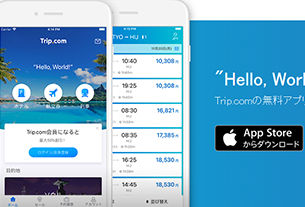 Ctrip opens services in Japan