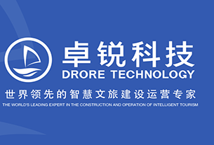 Intelligent tourism operator Drore Technology picks up multi-million funding