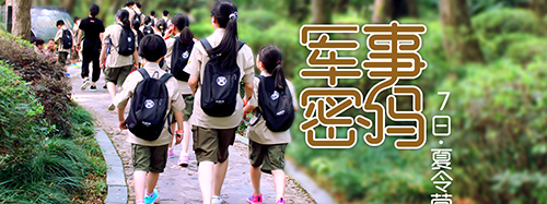Camp education firm Star Sida pockets multi million yuan in funding