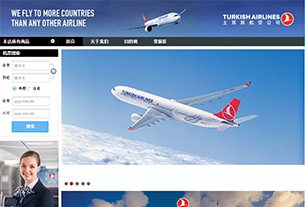 Turkish Airlines to launch official store on Fliggy