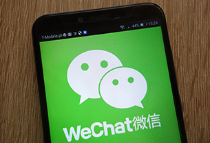 Singapore e-wallet NetsPay in talks with Tencent's WeChat Pay