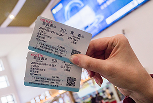 China to phase out paper train tickets
