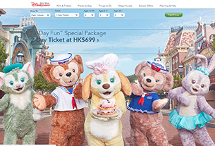 Hong Kong Disneyland remains in the red but reduces losses