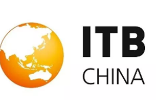 ITB China Conference has assembled an impressive conference program line-up for 2019