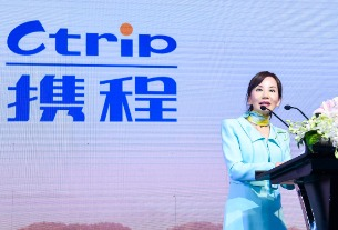 """Ctrip is not a traditional company"": CEO Jane Sun"