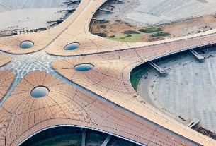 Beijing Daxing Airport Economic Zone issues first investment projects