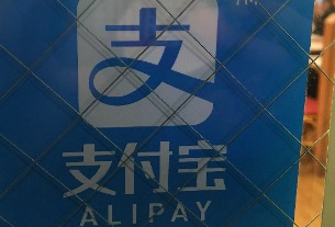 Chinese tourists can now pay with Alipay at more than 300,000 merchants in Japan, six times more than a year ago